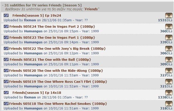 friends season 5 subtitles subs4series